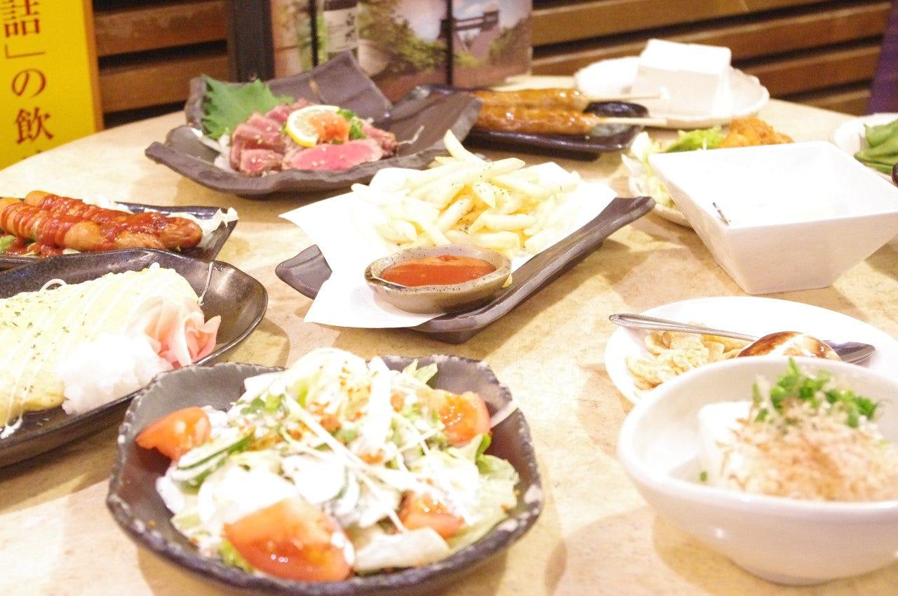 リーズナブルなお手軽 1,480円コース(忘年会、宴会、下見、飲み会に!!)