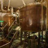 ビールの醸造工程をご覧になりながらの楽しいひととき。