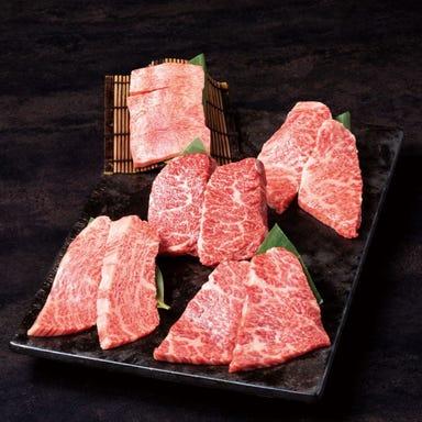 完全個室 牛の達人 秋葉原店 コースの画像