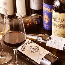 常時約10種のワインをソムリエが厳選