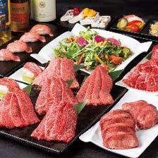 A5和牛を岩塩で・・5000円(税込)~