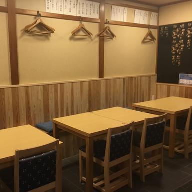 魚栄  店内の画像