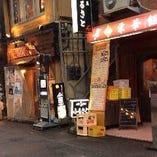 東急東横線/東急目黒線 新丸子駅より徒歩4分