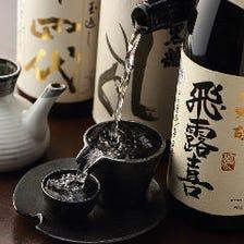 日本酒好きの期待にお応えします