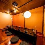 掘りごたつ席完全個室(~4名様×4部屋/~6名様×1部屋)