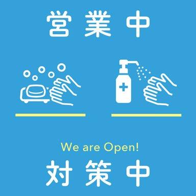 清香園 与野本町店 メニューの画像