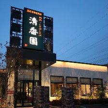 創業60年 九州で40店舗以上展開