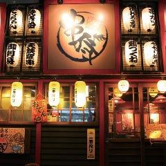 串焼・串揚 串侍