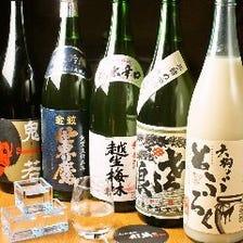 全国の希少な銘酒・日本酒が多数!