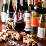 [ワイン飲み放題] 世界のワインを試し飲み!!色々お試しあれ