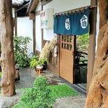 古木がふんだんに使われている当店の入り口。