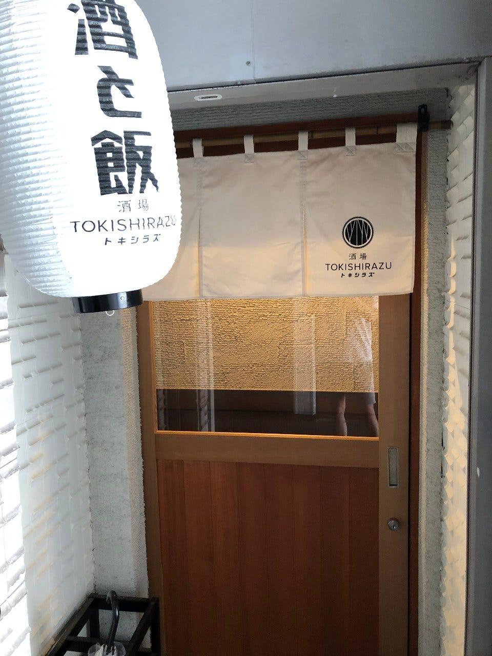 県 コロナ 爆 サイ 富山