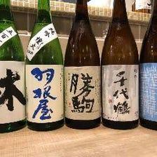 富山の地酒をはじめ多彩なドリンク