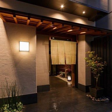 日本料理と地酒 華喜-はなき-  メニューの画像