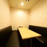 完全個室|接待や記念日にもおすすめのプライベート空間【テーブル席(4名様×1室)】