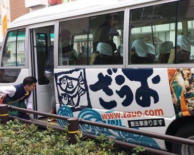 釣船茶屋 ざうお 小牧店 メニューの画像