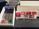 クレジットカード決済もうけたまわっています。