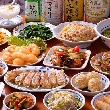 台湾料理 味鮮館 瀬戸山口本店 こだわりの画像