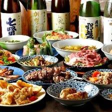 飲み放題2h付おまかせお料理コース