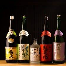 種類豊富◆新潟地酒
