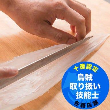 さかな市場 小倉魚町店 メニューの画像