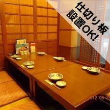 2名~半個室で友人や家族とお食事を