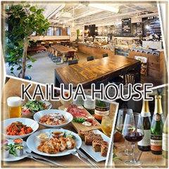 KAILUA HOUSE