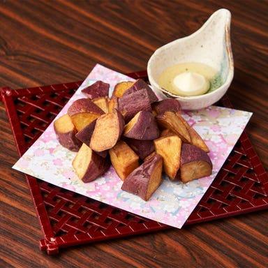 九州料理 二代目もつ鍋わたり 立川  メニューの画像