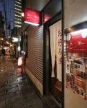法善寺で愛されて40年。 『大阪の味』を堪能下さい。