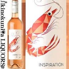 海老料理に合う、こだわりのワイン