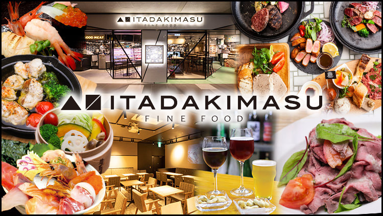 ITADAKIMASU FOOD HALL なんばスカイオ