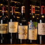 フランスボルドー5大シャトーワインも◎
