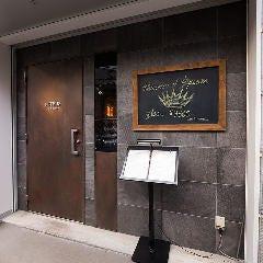 PETROS~Wine Bar&Dining~(ペトロス)