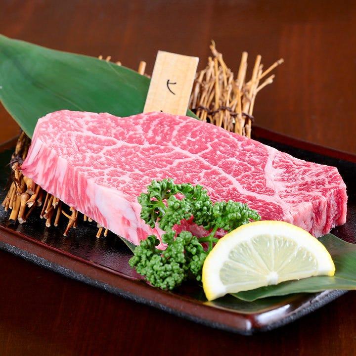 上質お肉をボリュームあるステーキで