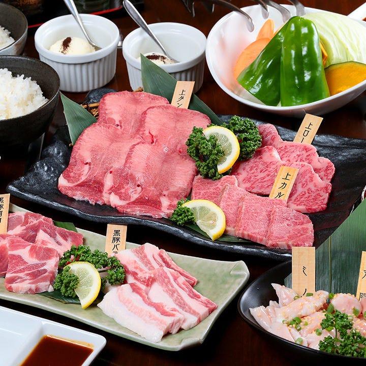 絶品のお肉を満喫できる珠玉のコース