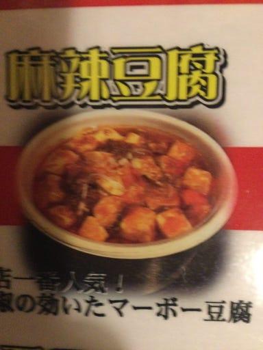 刀削麺・火鍋・西安料理 XI'AN(シーアン) 新橋店 メニューの画像
