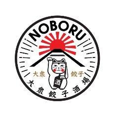 大衆餃子酒場 NOBORU