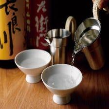 希少な日本酒あり