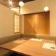 2階の個室はガラス張りの開放的な大型個室