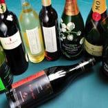 各種ワインを取り揃えております!