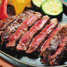 最高級黒毛和牛ステーキ