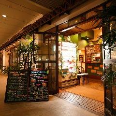 お野菜&鉄板焼ダイニング ソルビバ&タジマヤ 千里中央店