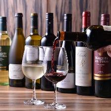 焼肉と一緒に愉しむ極上ワイン