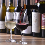 【極上ワイン】 絶品焼肉とのマリアージュをお楽しみください