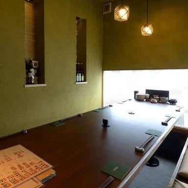 個室居酒屋 温炊き さんずい 刈谷店 店内の画像