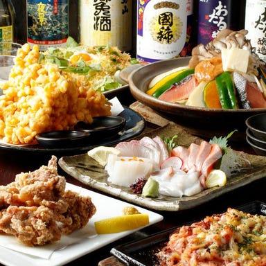 小樽食堂 国立店 こだわりの画像