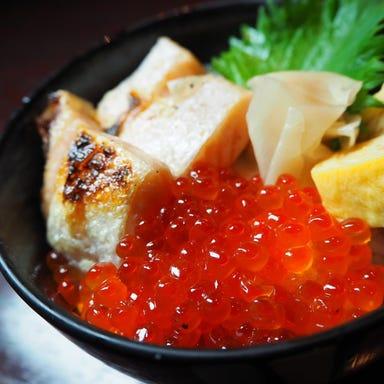 小樽食堂 国立店 メニューの画像