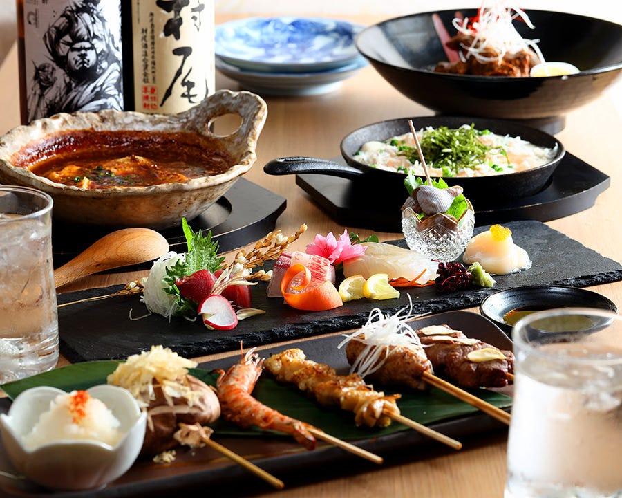 【宴会】おまかせコース 4500円 こだわり和食8品 2H飲放(ビールは1H飲み放題OK)