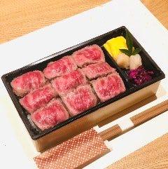 神戸牛ステーキ弁当 赤身