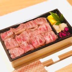 神戸牛ステーキ弁当 サーロイン